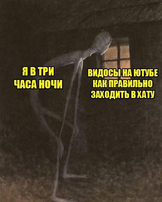 Прикольные картинки (47 фото) 16.11.2018