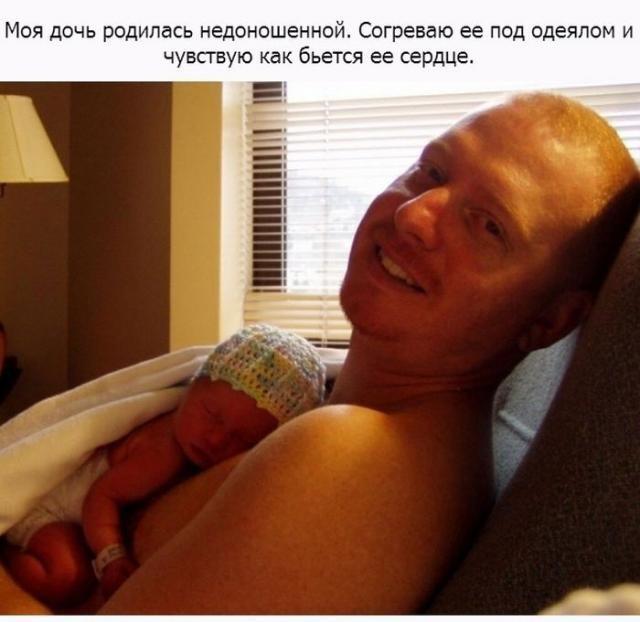Интересные моменты из жизни обычных людей (26 фото)