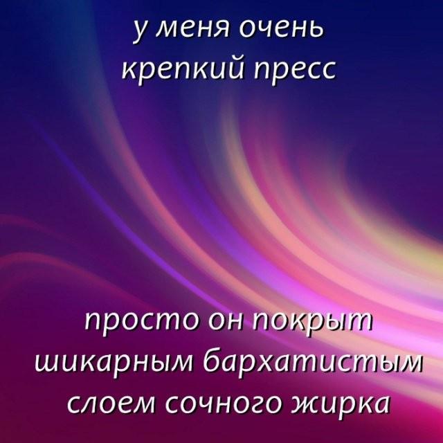 Высказывания и цитаты из интернета (26 фото)