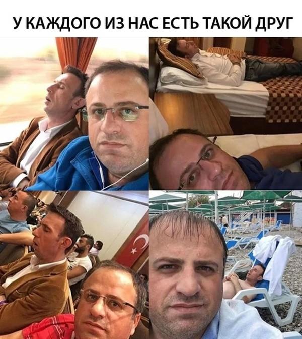 Прикольные картинки (41 фото) 20.11.2018