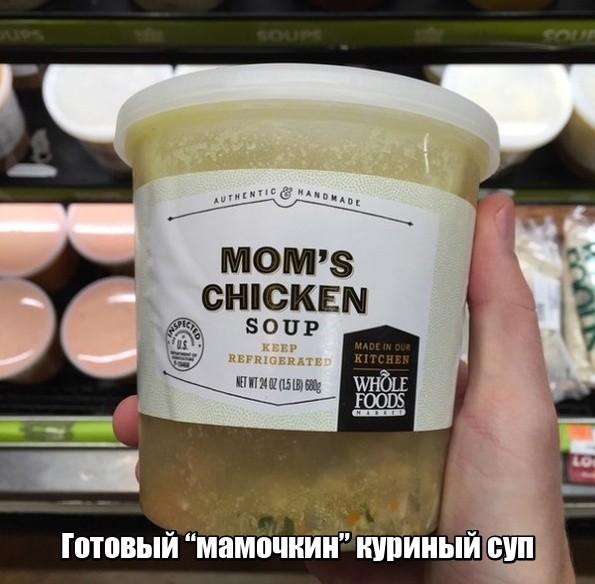 Необычные продукты, которые можно увидеть в магазинах США (13 фото)