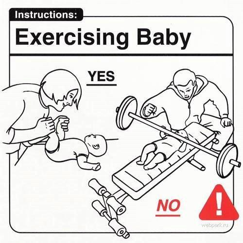 Инструкции для родителей (8 фото)
