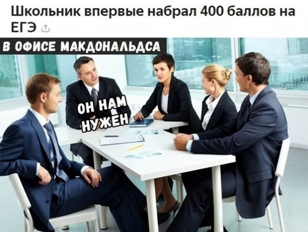 Нестандартный юмор (31 фото)