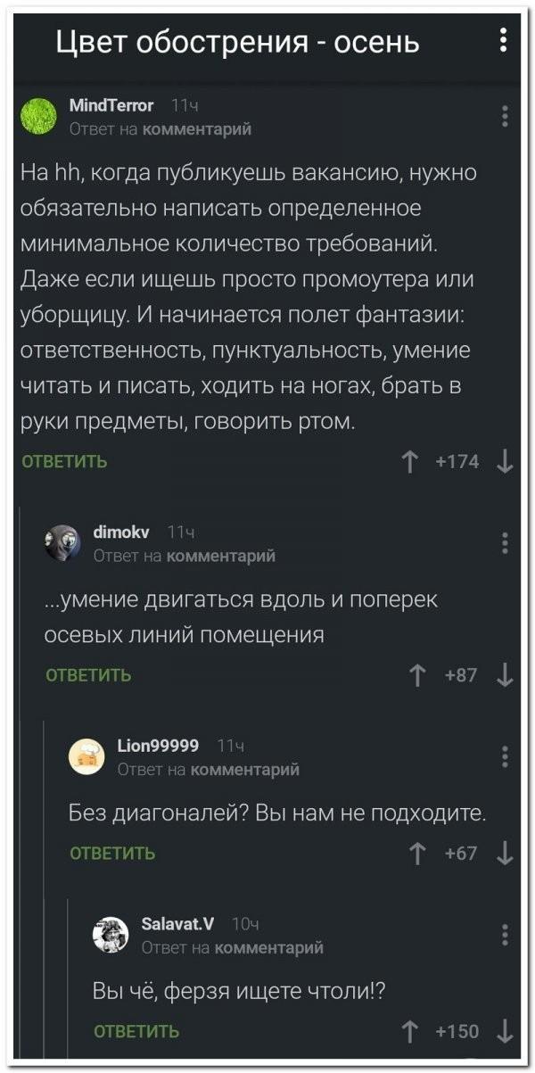 Смешные комментарии из социальных сетей (19 скриншотов)
