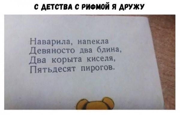 Странный юмор (46 фото)