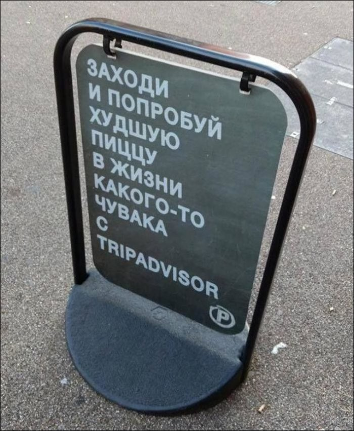 Объявления и надписи (16 фото)
