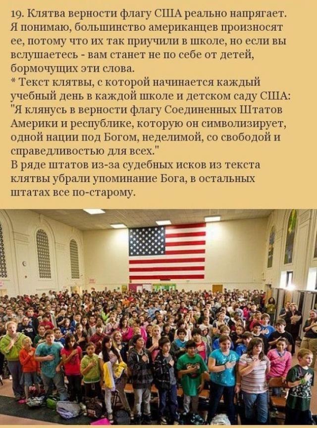 Соединенные Штаты глазами простого англичанина (22 фото)