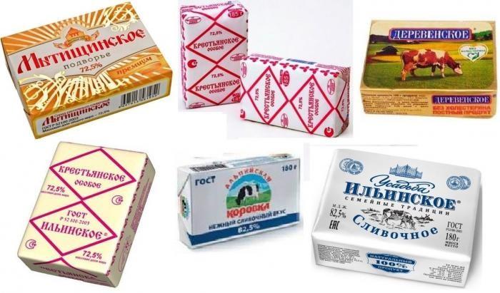 Всегда смотрите на этикетку продуктов, которые вы покупаете (7 фото)