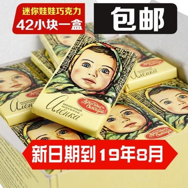 Странный перевод продуктов, экспортированных в Китай (6 фото)