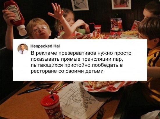 Скриншоты из социальных сетей (50 фото)