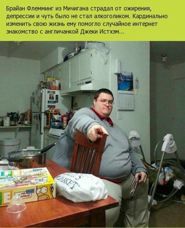 Ради любви парень похудел на 180 кг (8 фото)