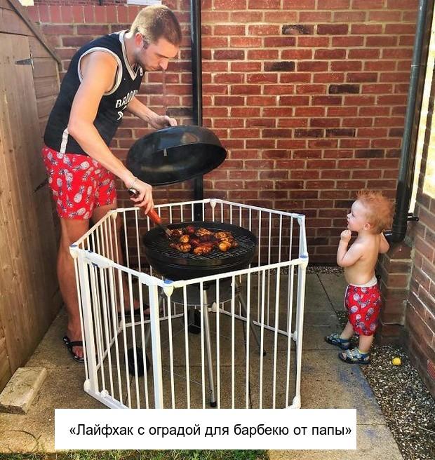 Дельные советы для молодых родителей (20 фото)