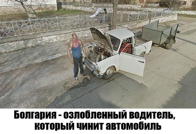 Неожиданные моменты, запечатленные на Google Street View (16 фото)