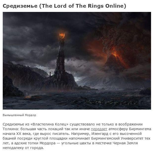 Фильмы, которые позаимствовали графику у компьютерных игр (14 фото)