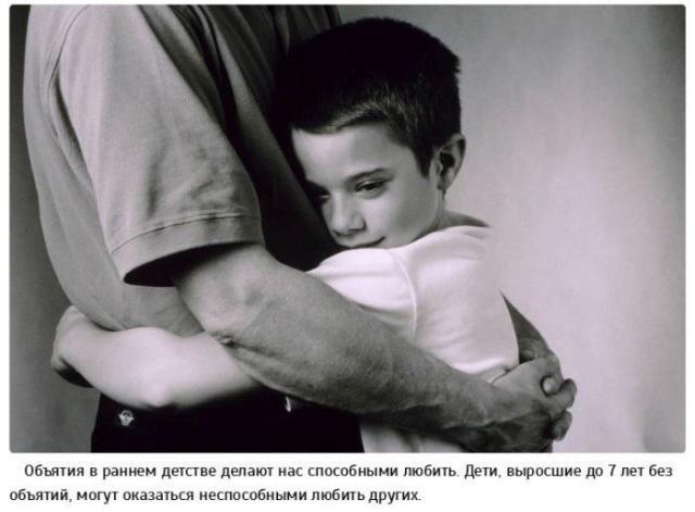 Доказано: обниматься полезно для здоровья (22 фото)