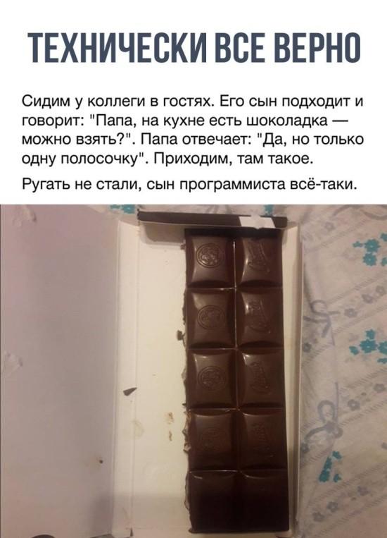 Прикольные картинки (46 фото) 29.11.2018
