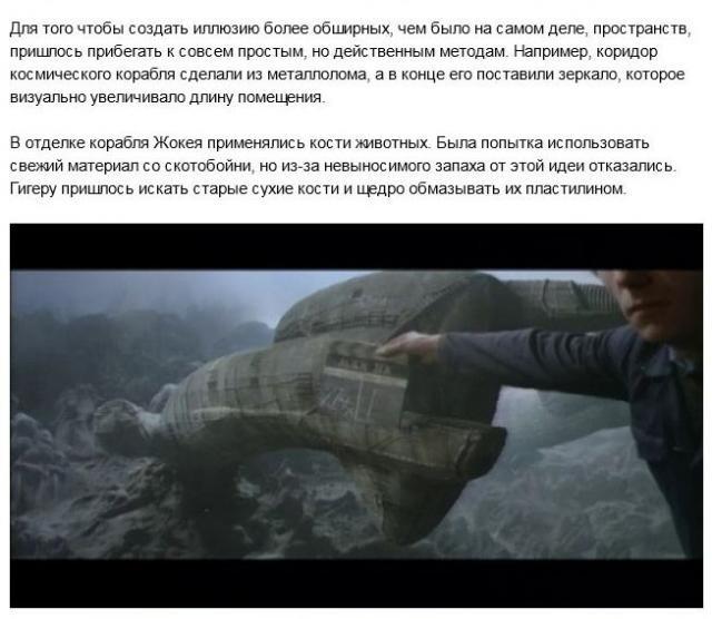 """""""Чужие"""": как снимали ключевые сцены легендарного фильма (30 фото)"""