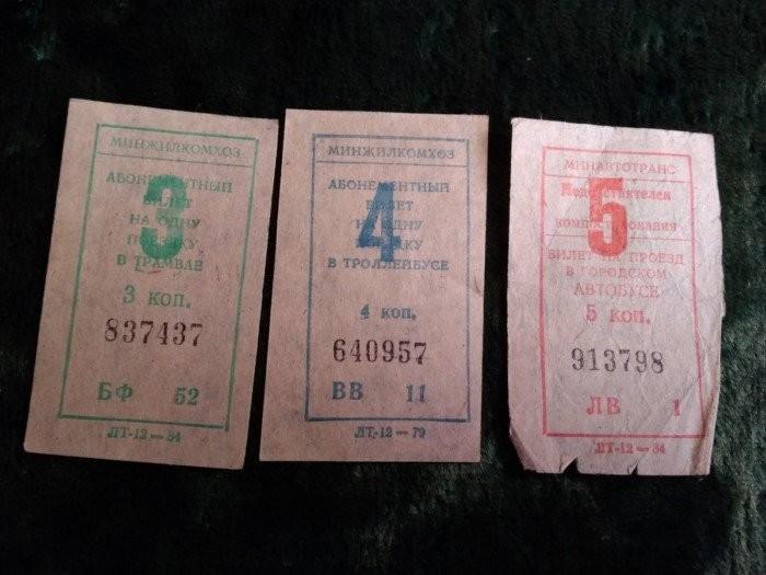 Забытые способы оплаты проезда в общественном транспорте (6 фото)