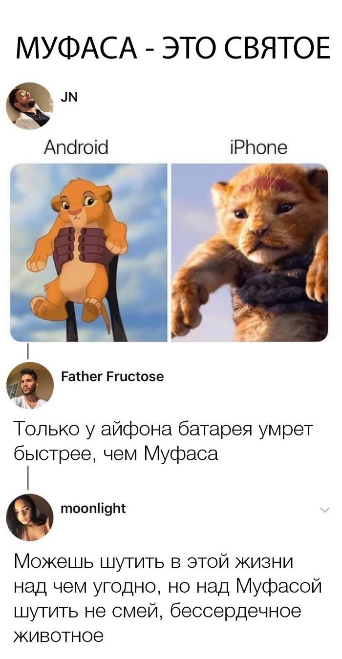 Скриншоты из социальных сетей (38 фото)