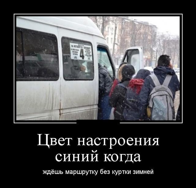 Демотиваторы (30 фото) 04.12.2018