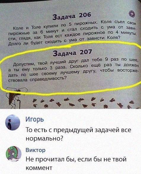 Прикольные картинки (41 фото) 04.12.2018