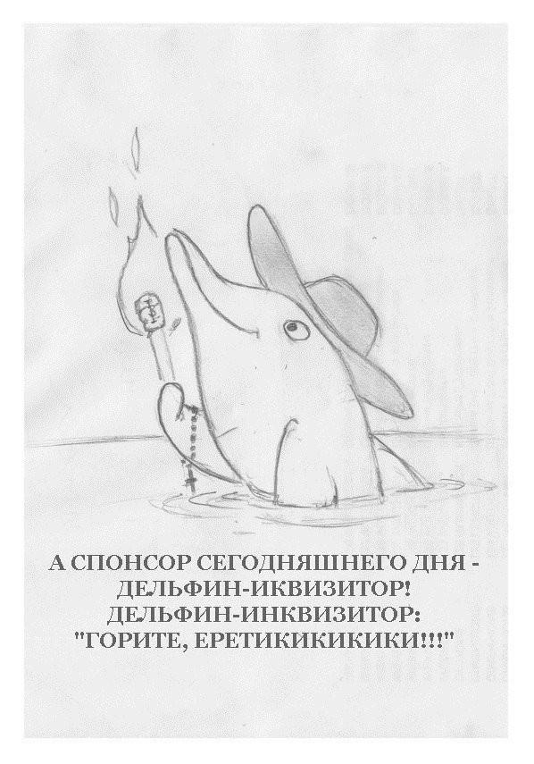Странный юмор (42 фото)