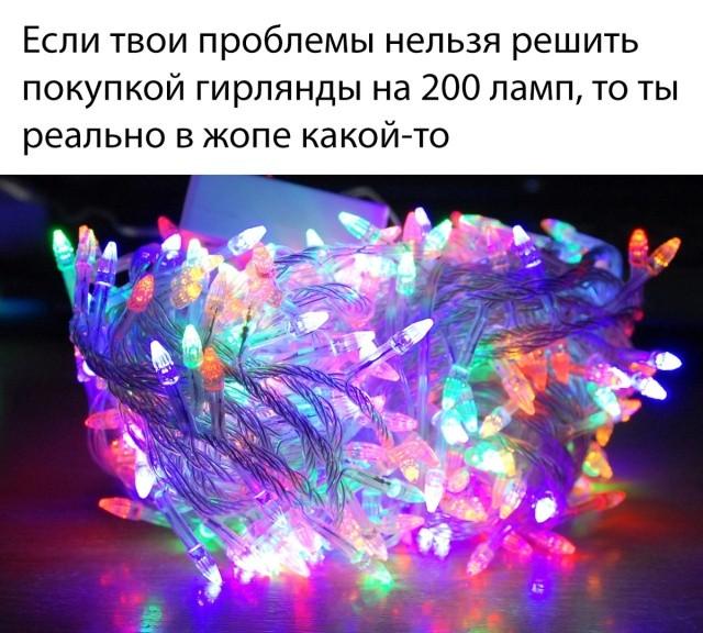 Прикольные картинки (44 фото) 10.12.2018