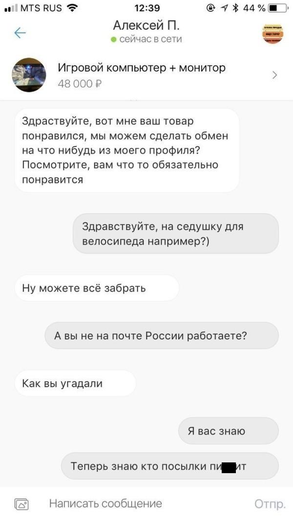 """Такая суровая, но все же востребованная """"Почта России"""" (15 фото)"""