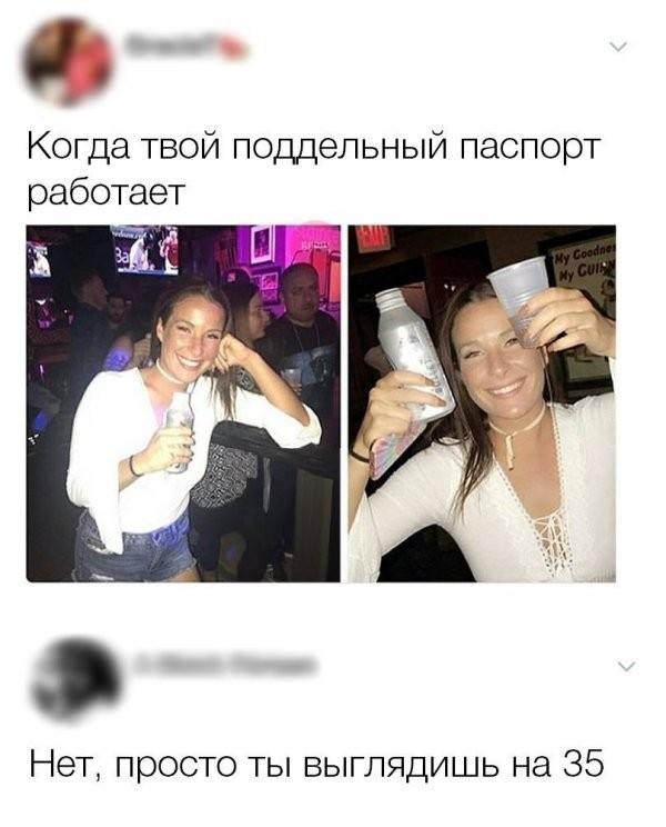 Забавные картинки из социальных сетей (33 фото)