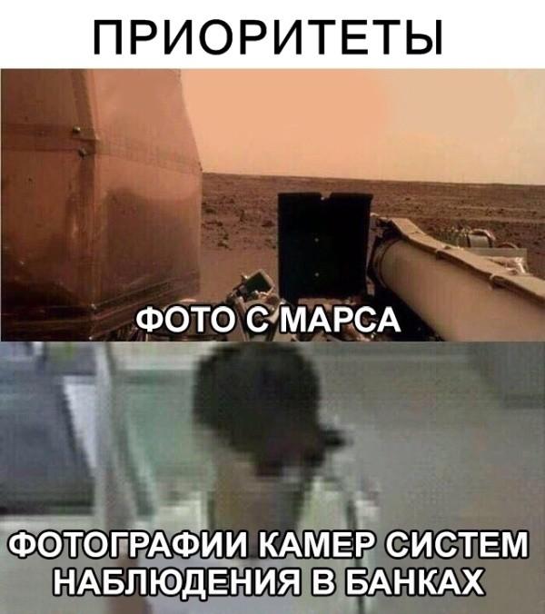 Прикольные картинки (48 фото) 12.12.2018