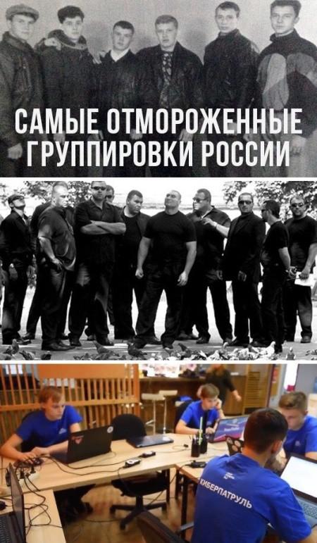 Прикольные картинки (41 фото) 13.12.2018