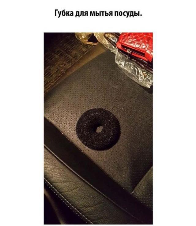 Сколько удивительных вещей можно найти в женской сумочке (12 фото)