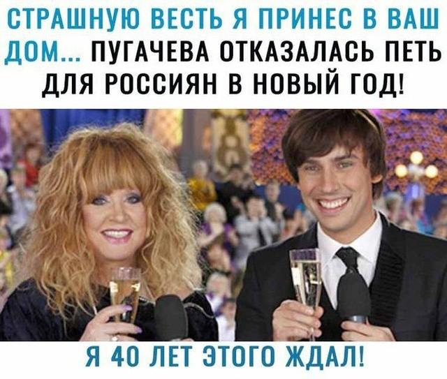 Прикольные картинки (44 фото) 14.12.2018