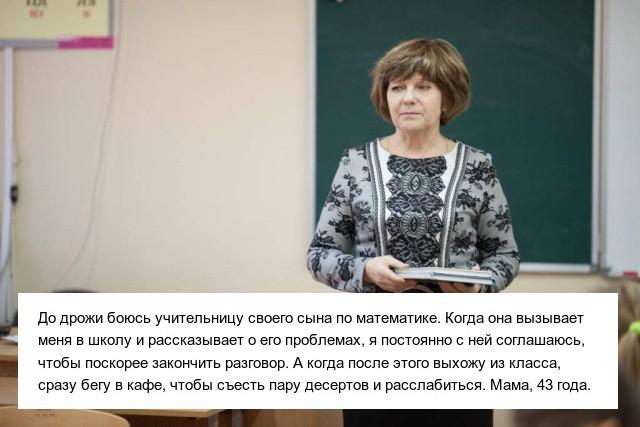 Истории об учителях, которые выбрали креативный подход к обучению (16 фото)