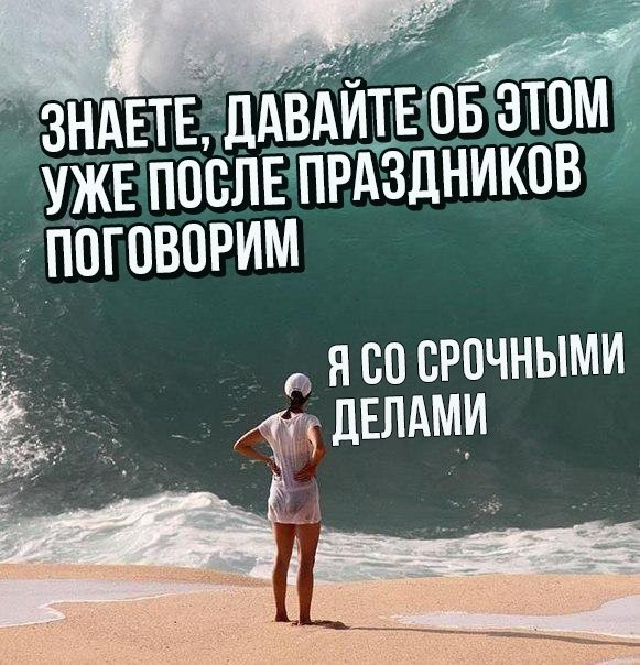 Прикольные картинки (40 фото) 18.12.2018