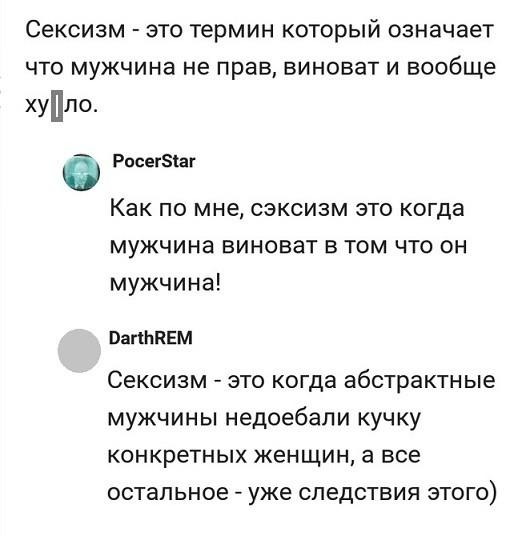 Креативные высказывания и комментарии от людей с юмора (23 скриншота)