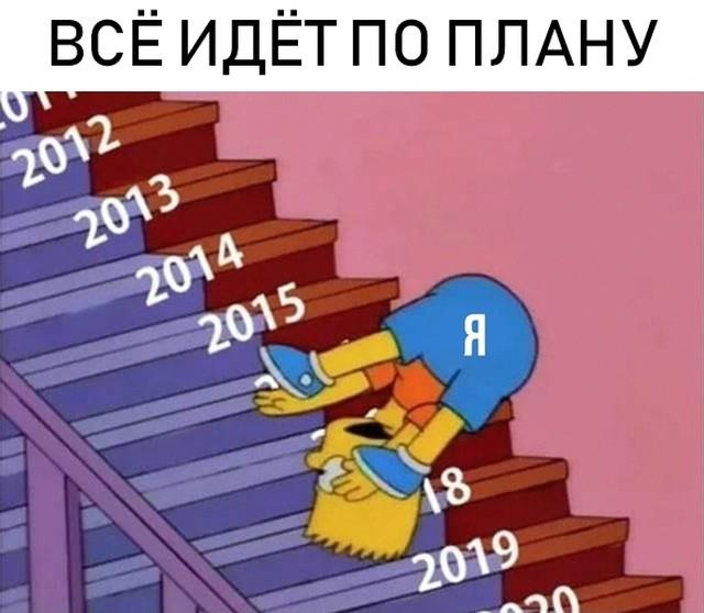 Прикольные картинки (43 фото) 20.12.2018