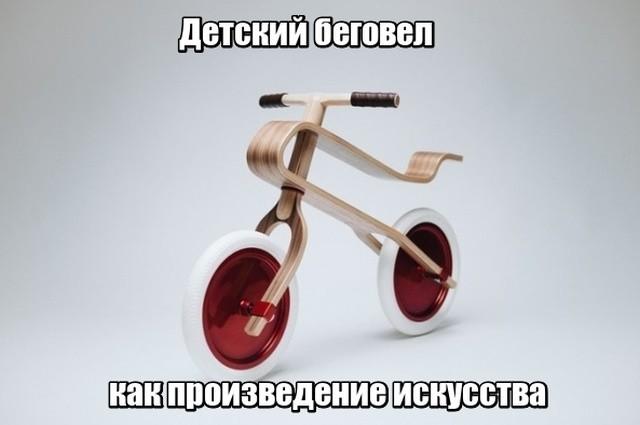Креативный дизайн вещей, на которые приятно посмотреть (14 фото)