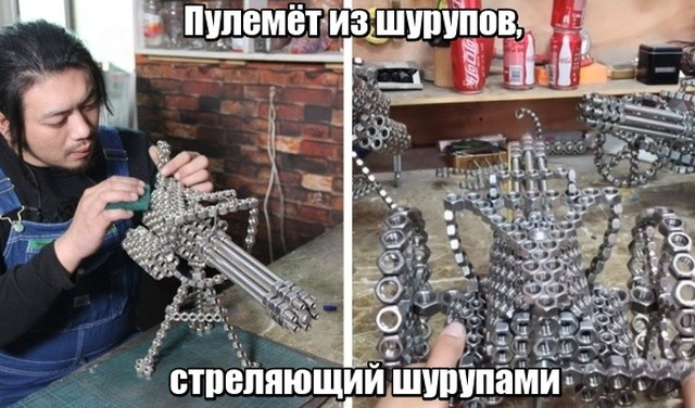 Странные и гениальные изобретения (14 фото)