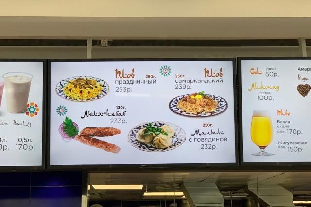 Цены в кафе и ресторанах в аэропорту Симферополя (9 фото)