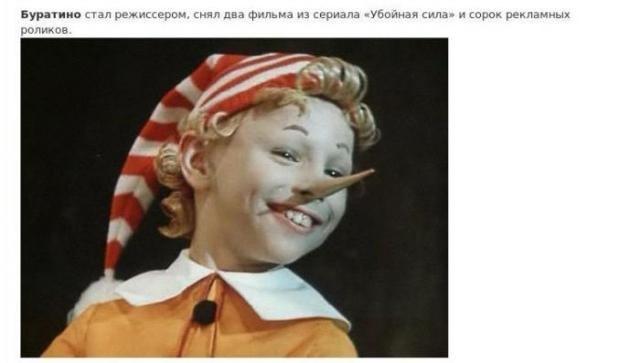 Как сложилась судьба героев советских фильмов (19 фото)