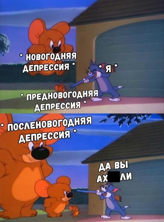 Новогодний юмор и шутки с просторов сети (22 фото)