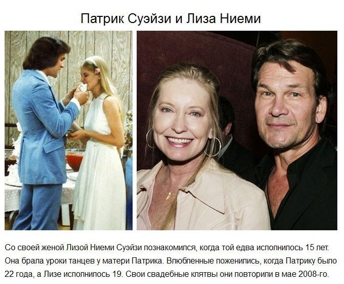 Удачная первая любовь известных пар (10 фото)