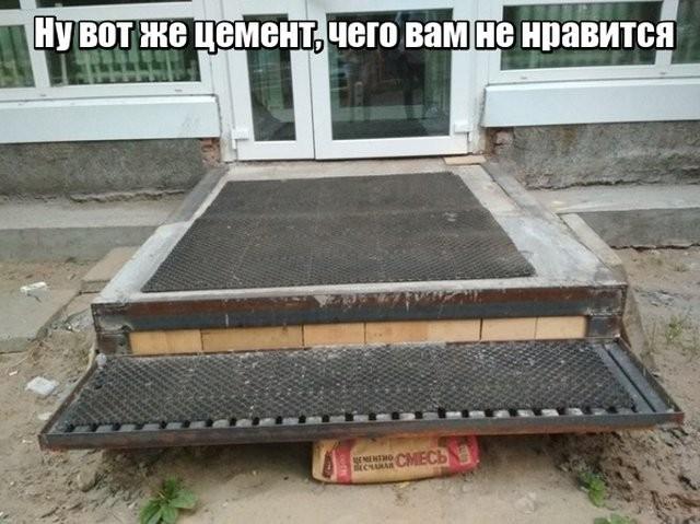 Возможно только в России (17 фото)