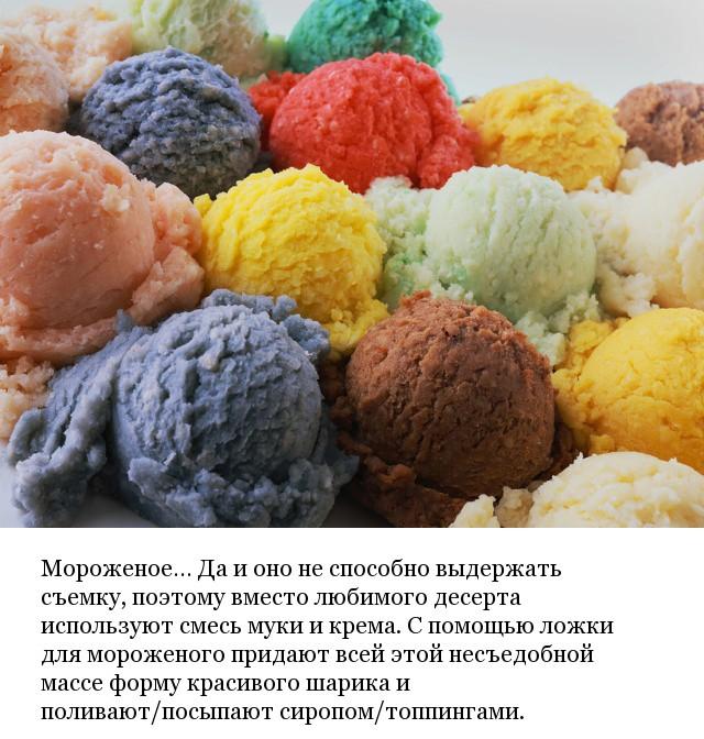 Как создают фотографии еды для рекламы (13 фото)
