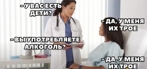 Мемы о буднях матерей (25 фото)