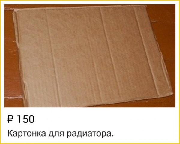 Забавные интернет-объявления (18 фото)