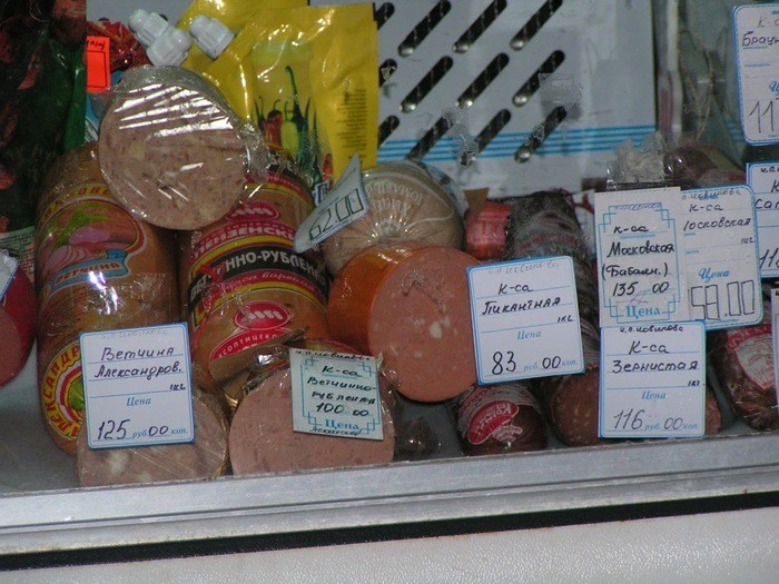 Ценники на различные товары в 2005 году (18 фото)