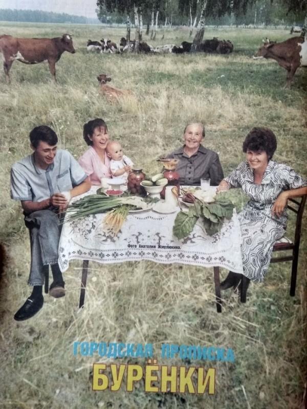 В Советском Союзе тоже умели фотошопить снимки (3 фото)