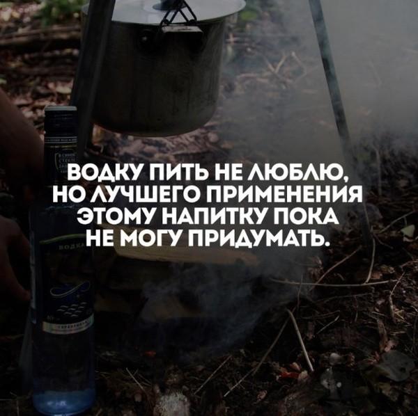 Прикольные картинки (43 фото) 10.01.2019